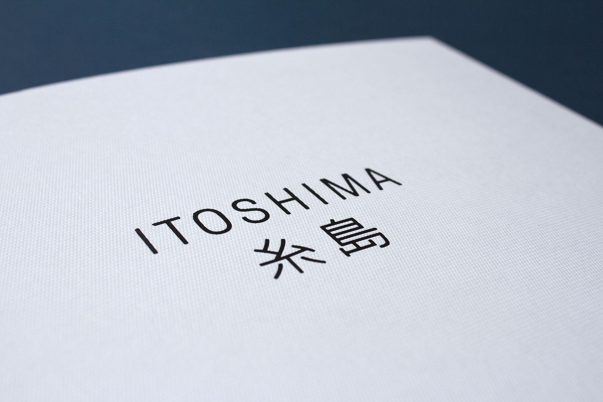 ITSHM_Fullscreen_4